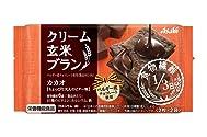 アサヒグループ食品 クリーム玄米ブラン カカオ 72g(2枚×2袋)