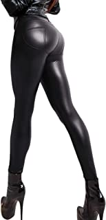 YOFIT Women's Faux Leather Fleece-Lined Leggings Stretchy High Waisted PU Pants Sexy Butt Lift Tights