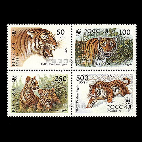 FGNDGEQN Colección de Sellos Russia 1993 Siberi Tiger WWF Protection Wildlife 4 All Ticket Foreign Stamps