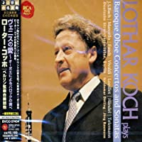 Adagio: Con for Oboe by Lother Koch (2005-11-23)