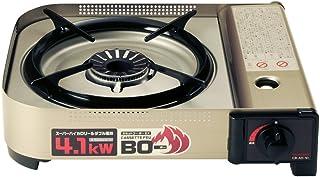 イワタニ カセットフー BO(ボー) EX 【強火力コンロ / 最大発熱量4.1kW】 ヘアラインシルバー CB-AH-41