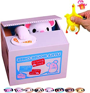 OLICTA Cute Stealing Coin Cat Piggy Bank Dog Mouse Pig Monkey Money Box Panda Bank Case (Mouse)