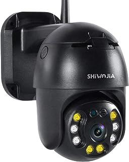 PTZ WiFi Kamera Aussen, SHIWOJIA 1080P HD Überwachungskamera WLAN Outdoor mit IP66 Wasserdicht, Bewegungswarnung, Zwei Wege Audio und Cloud Speicher
