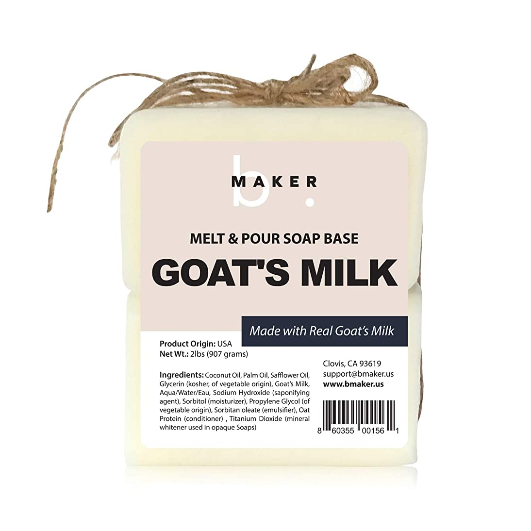 bMAKER All-Natural Goats Milk Melt and Pour Soap Base (2lb Blocks)   Moisturizing and Nourishing M&P Base Soap Making Supplies   Great for Sensitive or Dry Skin
