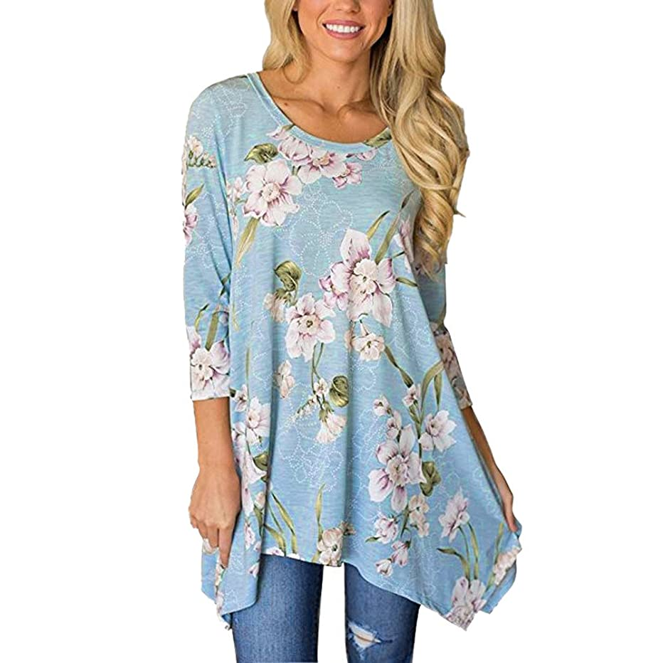 LYN Star? Women's Floral Print 3/4 Sleeve Irregular Hem Asymmetrical Tunic Loose Long Blouse Tops High Low Tee Shirts