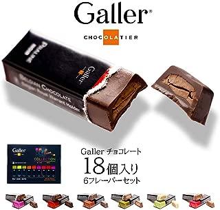 ガレー チョコレート ミニバー (18本入り) [並行輸入品]