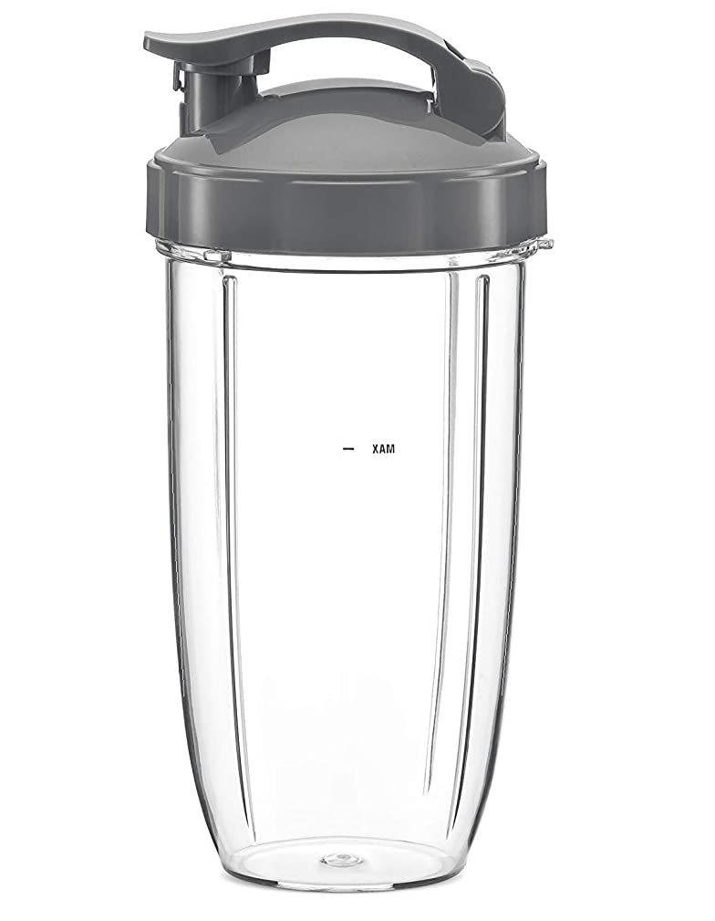 FranzKitchen NutriBullet 32 oz. Colossal Cup with Flip Top To-Go Lid