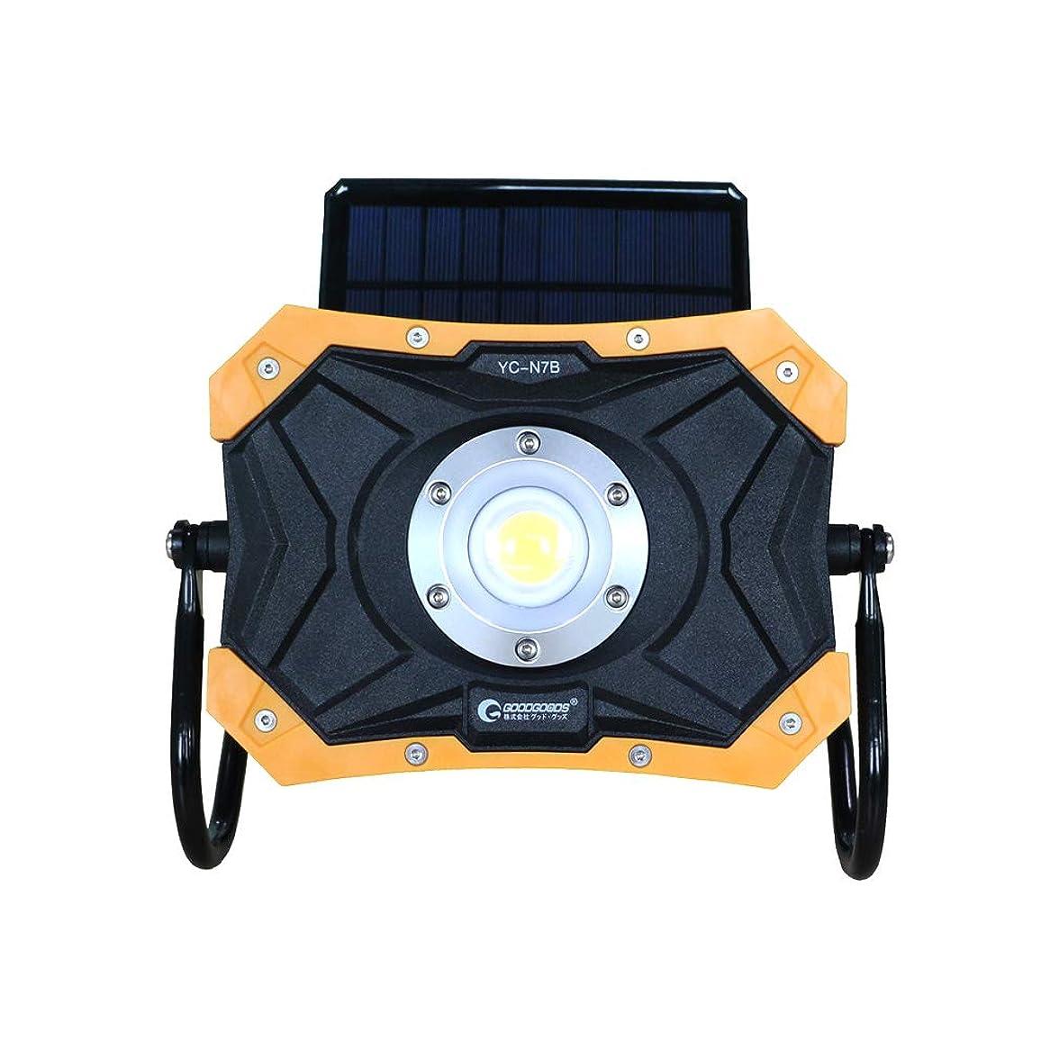 ステッチの検索GOODGOODS 意匠権?実用新案登録 充電式 COB LED作業灯 20W 折り畳み式 ソーラーパネル搭載 投光器 ledライト マグネット付き 夜間照明 防災グッズ アウトドア YC-N7B