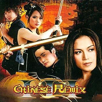 Chinese Remix