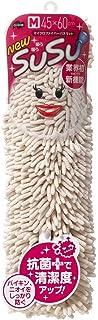 SUSU バスマット 速乾 抗菌 ベージュ 45x60cm