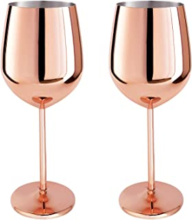 Magicpro 18/10 Stainless Steel Wine Glasses, Set of 2,rose gold