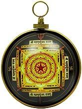 Maha Mrityunjaya Yantra Hanging