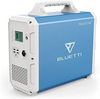 BLUETTI 2400WH ポータブル電源 扇風機/冷蔵庫/エアコンなどの夏用家電に対応可 USBもDCもACもType-Cも同時出力でき PSE認証済 車中泊/キャンピングカー/災害用/電動工具/停電/熱中症対策