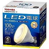 東芝ライテック LED電球 ビームランプ形 電球色 100W LDR7L-W/100W