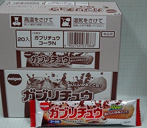明治チューインガム ガブリチュウ コーラ味 1本×20袋 NEWパッケージタイプ