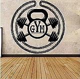 Vinilos decorativos Vinilos decorativos habitación infantil gimnasio fuerza muscular ejercicio 58X58Cm