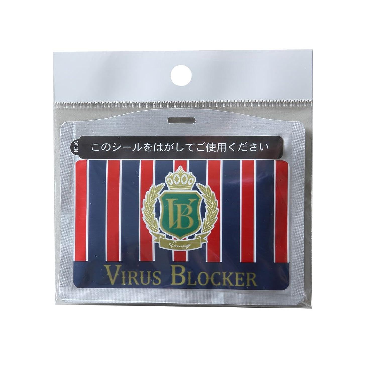 インフルエンザ商品のぞき見ウイルスブロッカーVB トラッド レフィル (CLA48)