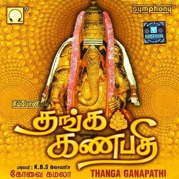 Thanga Ganapathi