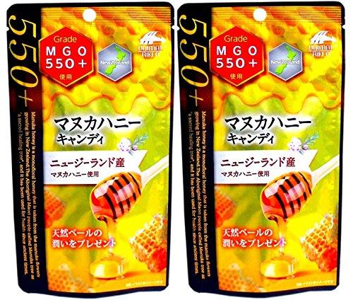 マヌカハニー キャンディ MGO550+ ニュージーランド産10粒×2