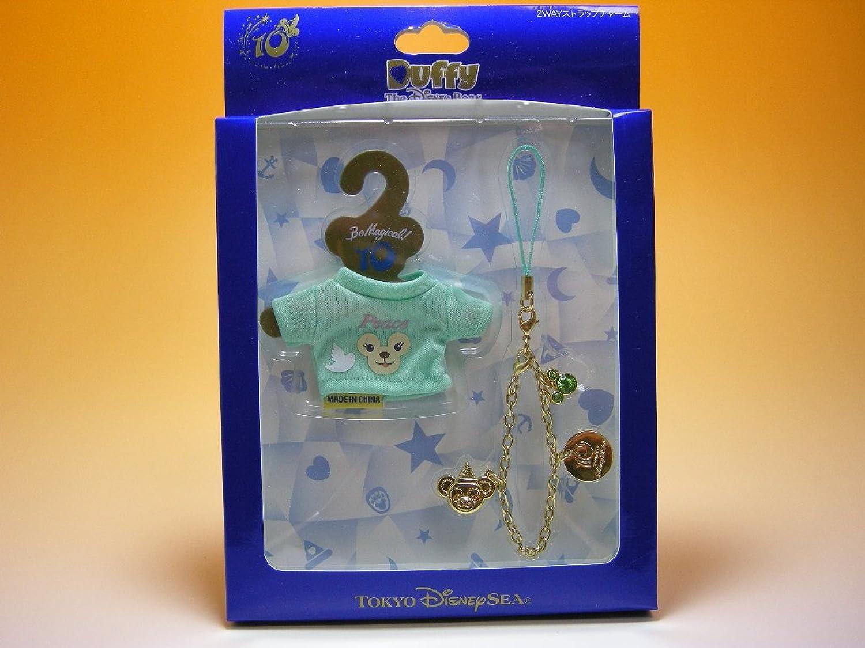 Duffy & Sherry 10. Mai Magische Tops T-shirts 2WAY Gurt Charme Frieden (Pfefferminz grn) [DisneySea befristet] (Japan-Import)