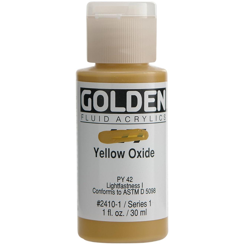 一方、穴しなければならないゴールデン流体アクリル塗料 1 オンス イエローの酸化物
