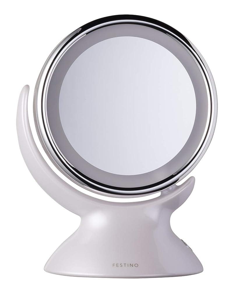 実行驚くべき組み込むSIMPLE MIND FESTINO Around LED Mirror ミラー (ホワイト)