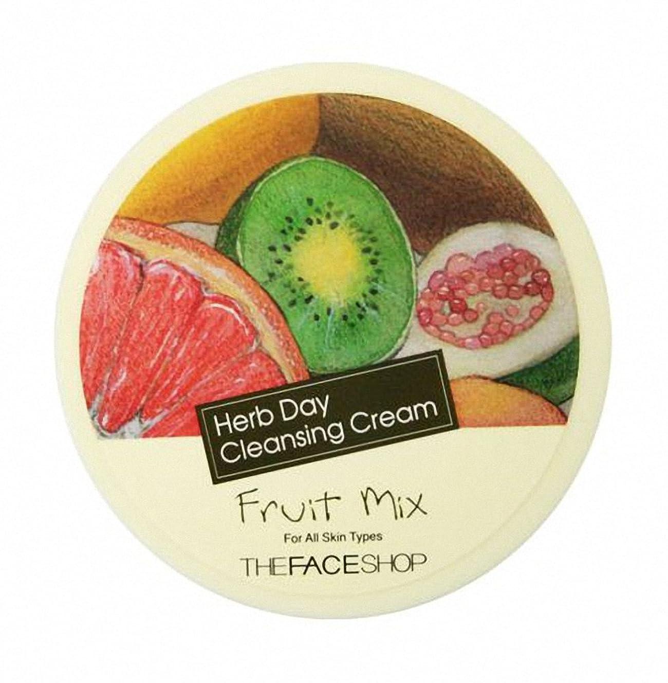 ひまわりしっとり動かすザ·フェイスショップ The Face Shop ハーブデイ クレンジングクリーム 150ml (フルーツミックス) The Face Shop Herb Day Cleansing Cream 150ml (Fruit Mix)[海外直送品]
