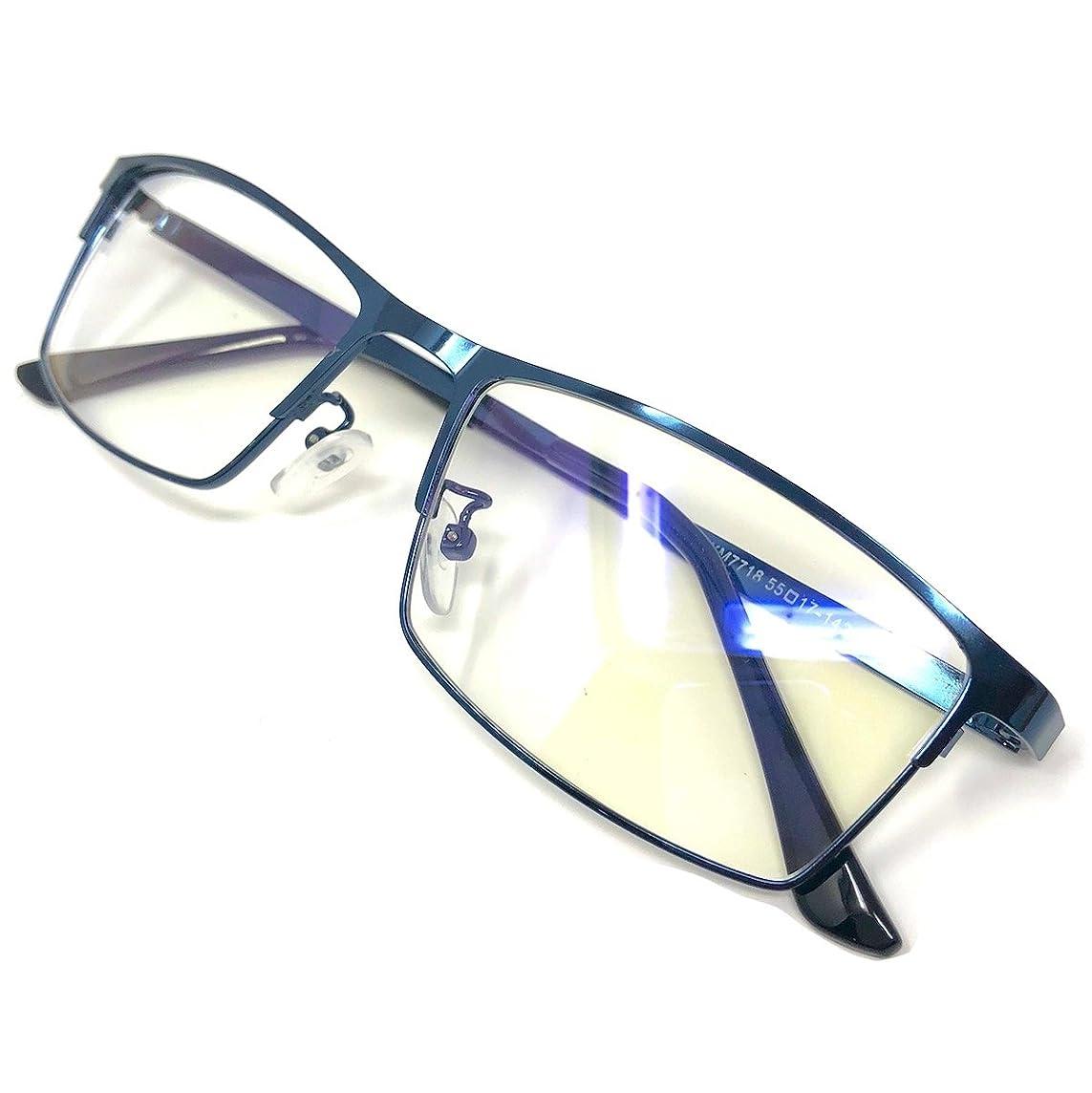キャラクターペチコート王室FREESE 伊達メガネ ブルーライトカット PCメガネ ファッション伊達眼鏡 UVカット おしゃれ メタルフレーム クロス&ケース