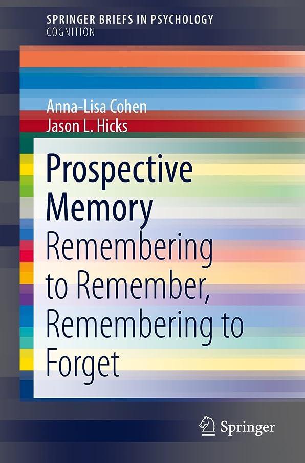聡明トランスペアレント外交官Prospective Memory: Remembering to Remember, Remembering to Forget (SpringerBriefs in Psychology) (English Edition)