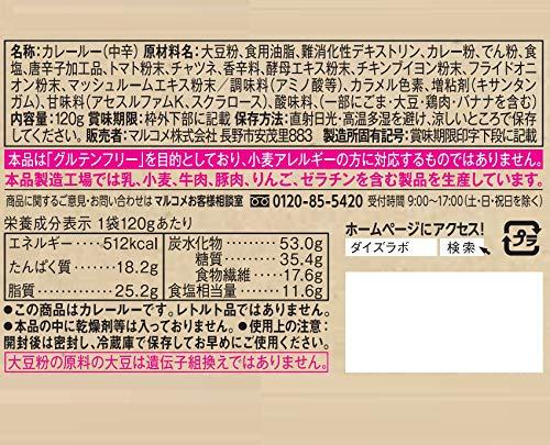 マルコメ『ダイズラボ大豆粉のカレールー120g×5個』