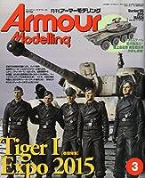 Armour Modelling 2015年 03 月号 [雑誌]
