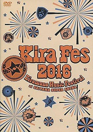 Kiramune Music Festival 2016 at SAITAMA SUPER ARENA