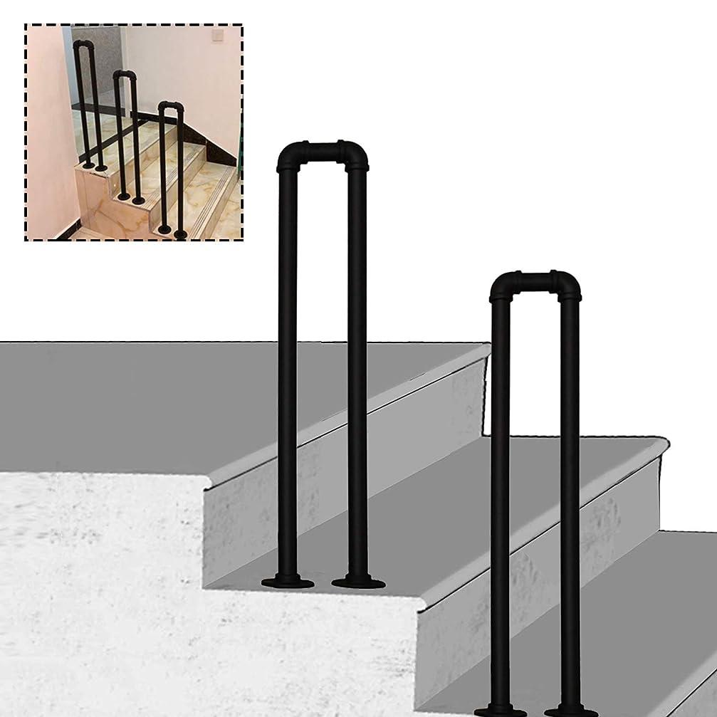 吹雪貢献する提案するブラケット付き階段手すり、高齢者および障害者用滑り止め手すり、屋内階段病院幼稚園手すり、ド チューブ径3.2センチ ブラック