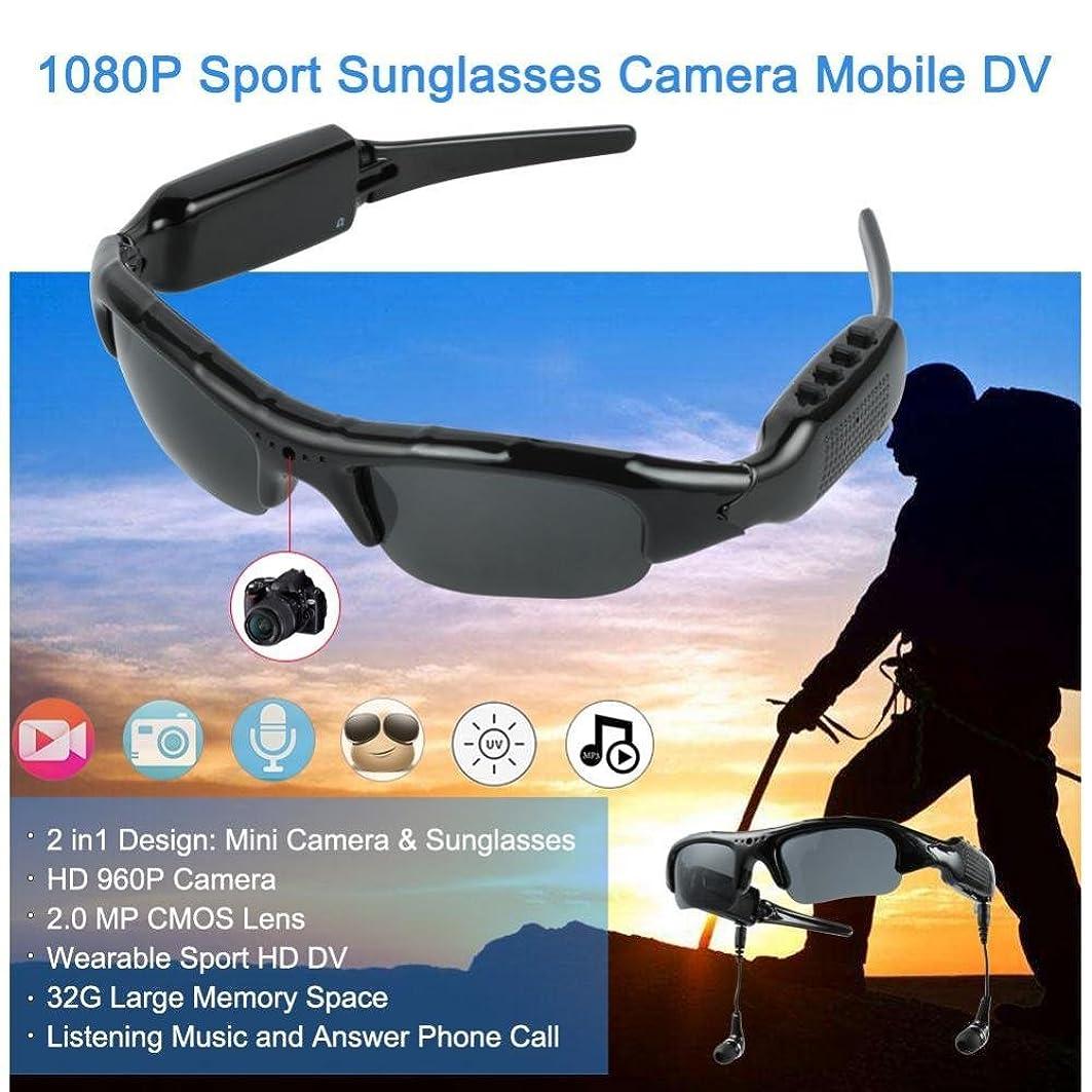 鰐ジャンプする荒野BJESSENCE 1 G2ウェアラブルカメラHD 960 PスポーツサングラスピンホールレンズアイウェアビデオカメラMP3プレーヤーウェブカメラビデオボイスレコーディングカメラ