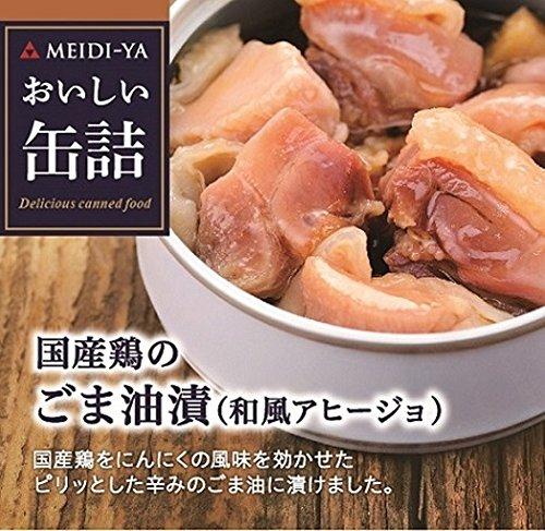 明治屋 おいしい缶詰 国産鶏のごま油漬(和風アヒージョ) 65g×2個