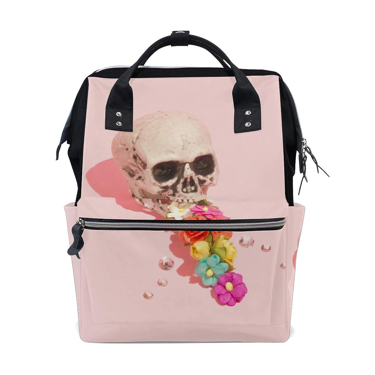 Backpack Pink Skull Flower School Rucksack Diaper Bags Travel Shoulder Large Capacity Bookbag for Women Men