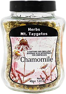 Mt. Taygetos 100% Chamomile Tea 40g | 1.41oz Glass Jar | Packed in Greece