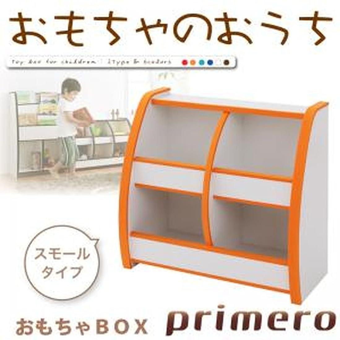 ソフト素材キッズファニチャーシリーズ おもちゃBOX【primero】 スモールタイプ レッド