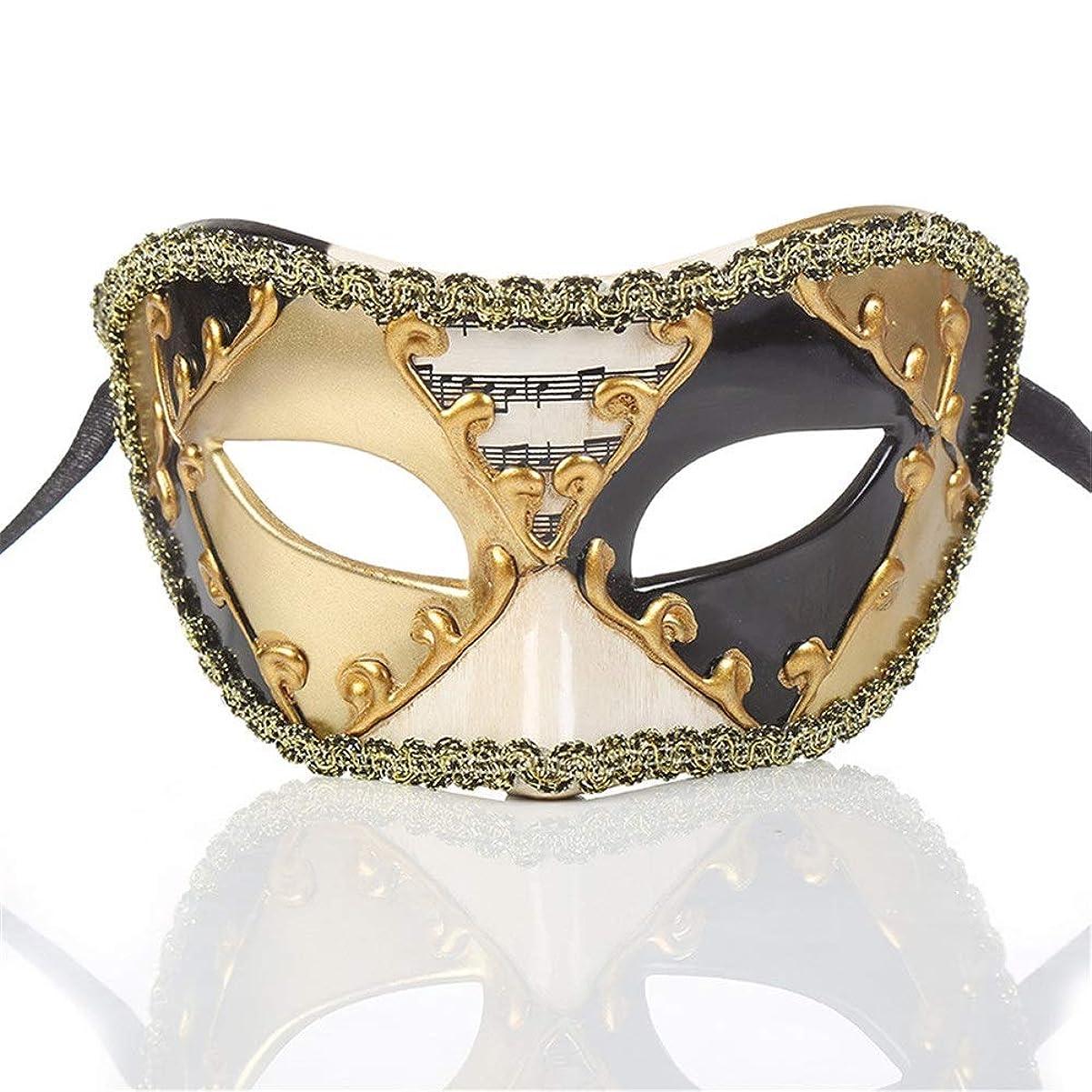 対称姿勢忘れられないダンスマスク ヴィンテージクラシックハーフフェイスクラウンミュージカルノート装飾マスクフェスティバルロールプレイングプラスチックマスク ホリデーパーティー用品 (色 : ブラック, サイズ : 16.5x8cm)