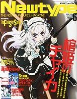 Amazon.co.jp: Newtype (ニュータイプ) 2014年 06月号 [雑誌]: 本
