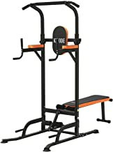 Kicode Power Tower, Workout Dip Station with Sit up Bench, Home Gym Pull Up Bar Dip Station, Exercise Tower Dip Stand, Adj...