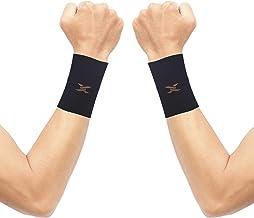 Thx4 فشرده سازی مسی مچ دست آستین-مس مجهز به پشتیبانی از مچ دست برای مردان و زنان گردش و بهبود (1 جفت)