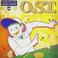 とんかつDJアゲ太郎 TVアニメ オリジナルサウンドトラック