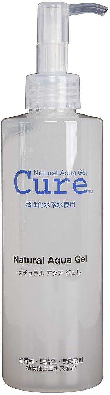 子犬ラジウム犠牲Cure(キュア) ナチュラルアクアジェル Cure 単品 250g