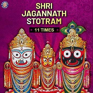 Shri Jagannath Stotram 11 Times