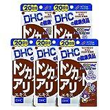 【セット品】DHC トンカットアリエキス 20日分 20粒 5袋セット