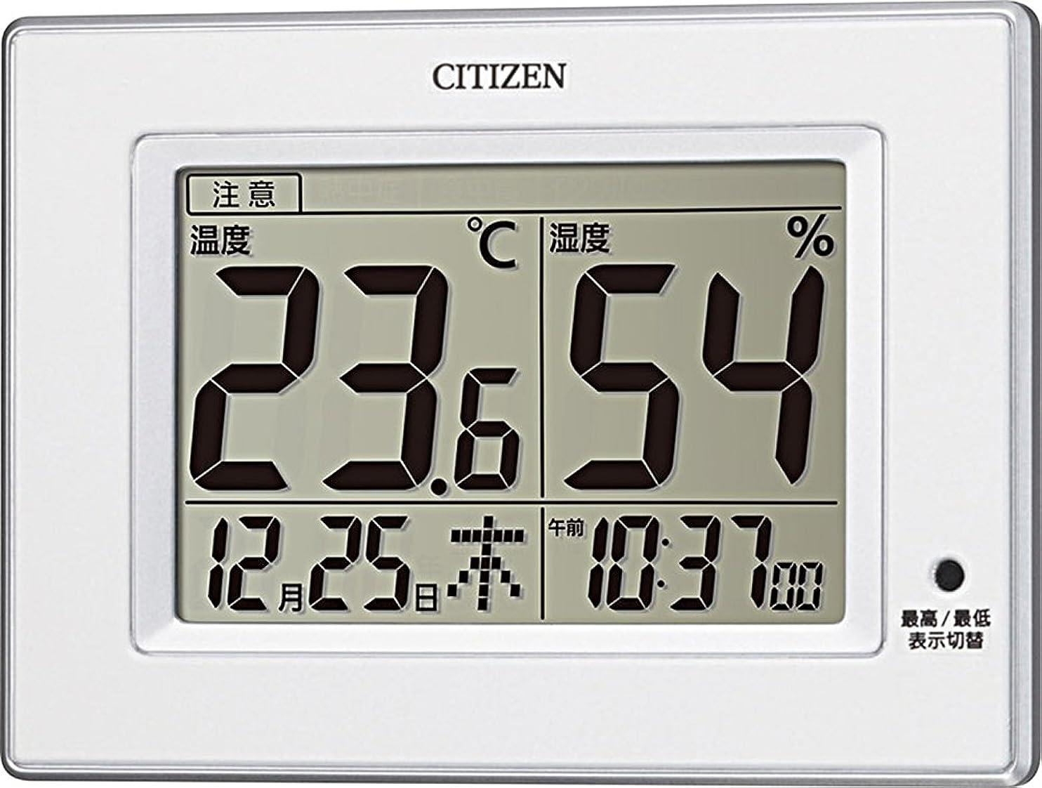 勉強するバー民主主義CITIZEN シチズン 温度計 湿度計 時計付き ライフナビD200A 白 8RD200-A03
