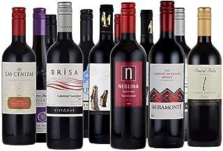 チリ産赤ワイン12本飲み比べセット 750mlx12本 コラム入り