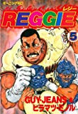 REGGIE(5) (モーニングコミックス)