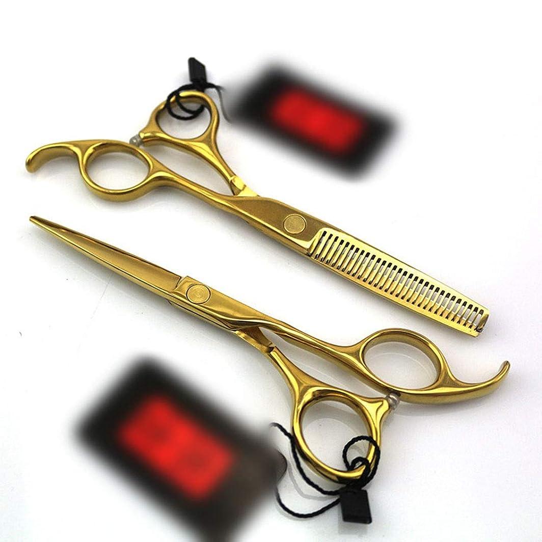 準備現実的ピービッシュJiabei 5.5インチのまっすぐなハンドルの理髪店のめっきの金の専門の理髪セットのせん断 (色 : ゴールド)